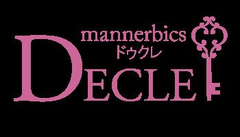 名古屋のマナー講師佐藤由佳のmannerbics DECLE
